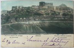 Grecia 14 - Atene - Athenes - Theatre Herode Atticus & L'Acropole - Grecia