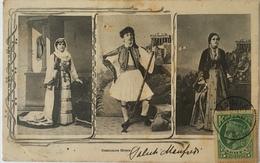 Grecia 15 - Costumes Grecs - Grecia