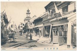 YOKOHAMA - Bentendori - Géorgie
