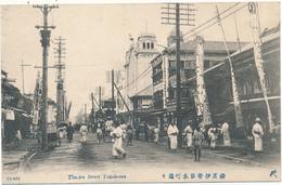 YOKOHAMA - Theatre Street - Géorgie