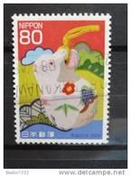 2008 Japan  Used/gebruikt - Gebruikt
