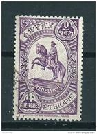 1931 Ethiopia Menelik II Used/gebruikt/oblitere - Ethiopie