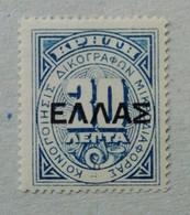 CRETE 1910 MH* - Kreta