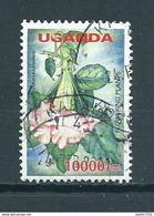 2005 Uganda Flowers,plants,blümen,fleurs Used/gebruikt/oblitere - Uganda (1962-...)
