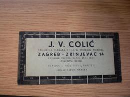 J V Colic Zagreb Trgovina Maraka I Filatelistickog Pribora - Advertising
