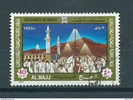 1983 Oman Mekka Used/gebruikt/oblitere - Oman