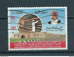 1984 Oman Post Office Used/gebruikt/oblitere - Oman