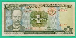 1 Peso - Cuba - N° AA-10 423923 - 1995 - TTB + - - Cuba