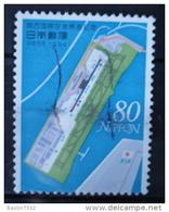 1994 Japan Kansai Airport Used/gebruikt/oblitere - Gebruikt
