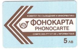 BULGARIA - BTC - 5lv, 1991 W.Germany - Bulgaria