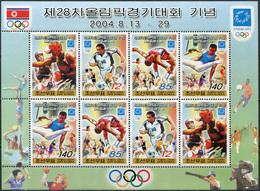 Korea 2004. Summer Olympic Games 2004 - Athens - Overprinted (MNH OG) M/S - Korea, North