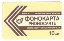 BULGARIA  - BTC - 10lv, 1991 W.Germany - Bulgaria