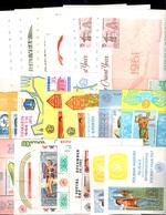 Indonésie 42 Blocs-feuillets Neufs ** MNH 1961/1980. Bonnes Valeurs. B/TB. A Saisir! - Indonésie