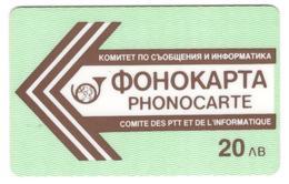 BULGARIA - BTC - 20lv, 1991 W.Germany - Bulgaria