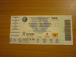 Greece-Romania FIFA 2014 World Cup Brazil Play Off Round Game Football Match Ticket Stub 15/11/2013 - Tickets & Toegangskaarten