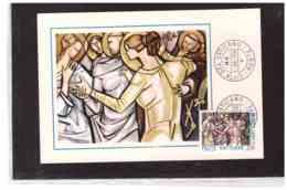 """TEM11155   -   VATICANO  18.11.1980    /      FDC   """"LA COMUNIONE DEI SANTI """" - Cristianesimo"""