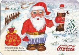 2009  RUSSIA  Russie Drink Coca Cola  Advertising - Christmas Santa  - Child's Drawing - Calendarios