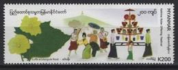 Myanmar (2019) - Set -  /  Festival XII - Buddhism - Buddhism