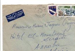 AFFRANCHISSEMENT COMPOSE SUR LETTRE DE PARIS 01 1977 - Marcophilie (Lettres)