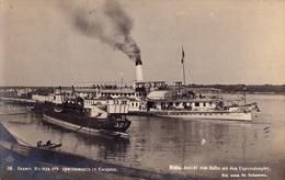 "VIDIN / WIDIN : BATEAU / SHIP ""JUPITER"" Sur / On DANUBE - CARTE VRAIE PHOTO / REAL PHOTO POSTCARD ~ 1935 - RRR ! (ad961) - Bulgarien"