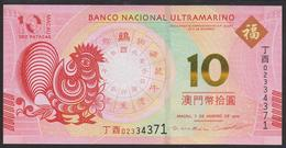 Macau 10 Patacas 2017 BNU P88B UNC - Macao