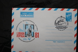 Russia Space Shuttle Space Station Concorde Special Cancel 1981  A04s - Concorde