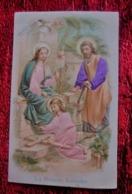 1885  EN RELIEF CHROMO GAUFRÉE IMAGE RELIGIEUSE EDITION N.D. D'AIGUEBELLE DROME-LA SAINTE FAMILLE   Chromolithographie - Images Religieuses