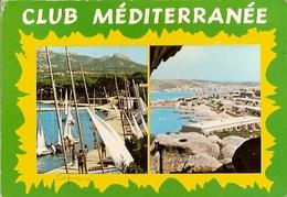 Italy & Circulated, Club Méditerranée, Arcipelago Di La Maddalena, Bondy  France 1975 (67) - Andere Steden