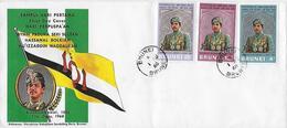 1ER JOUR 1968 - Brunei (1984-...)