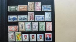 Afrique > Maroc :22 Timbres Oblitérés - Maroc (1956-...)