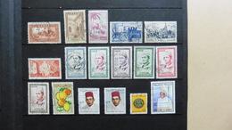 Afrique > Maroc :17 Timbres Oblitérés - Maroc (1956-...)
