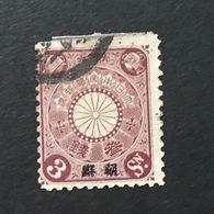 ◆◆Japan 1900   Offices In KOREA Chrysanthemum   3 Sen  Used   AA7214 - Japón