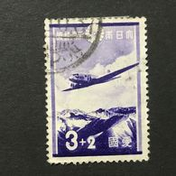 ◆◆Japan 1937 The Surtax Was For The Patriotic Aviation Fund To Build Civil Airports.  3S + 2S   Used   AA7215 - 1926-89 Emperador Hirohito (Era Showa)