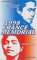 TC JAPON / 110-016 - SPORT - FOOTBALL FRANCE FIFA WORLD CUP 98 - SOCCER JAPAN Phonecard - 1197 - Sport
