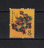 CHINA , 1988 , ** , MNH , Postfrisch , Mi.Nr. 2158 A - 1949 - ... Volksrepublik