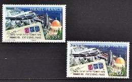 FRANCE 2008 - EMISSION COMMUNE FRANCE / ISRAEL /  Y.T. N° 4299 + TP ISRAEL - NEUFS** - Frankreich