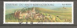 FRANCE 1999 Y T N ° 3245 Oblitéré CACHET ROND - Francia