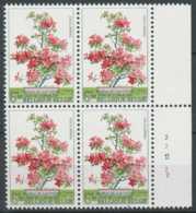 D - [204722]TB//**/Mnh-N° 1751PL2, Fleurs, Azalea Japonica, N°  De Planche 2 Dans Un BD4 - Plate Numbers