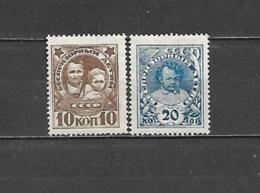 1926 - N. 361/62* (CATALOGO UNIFICATO) - Unused Stamps