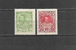 1927 - N. 363/64* (CATALOGO UNIFICATO) - Unused Stamps