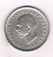 10 DRACHME 1959   GRIEKENLAND /1305/ - Grèce