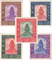 NYATAPOLA Temple SERIES 5-Stamp SET NEPAL 1959 MINT MNH - Hinduism