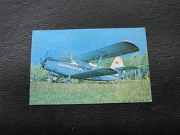 USSR Soviet Russia Pocket Calendar Airplane Plane AN 2 Kukuruzdnik July 1991 - Calendars