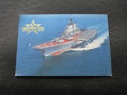 USSR Soviet Russia Pocket Calendar Warship Heavy Aircraft Cruiser Novorossiysk 1988 - Calendars