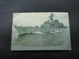 Russia Pocket Calendar Warship Destroyer  Sawayuki Japan 1993 - Calendars