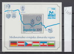 93K1 / 1985 - Michel Nr. Block 26 ( ** ) Flag Bulgaria Poland Hungary DDR Danube Rowing Regatta , Yugoslavia Jugoslawien - Blocks & Sheetlets