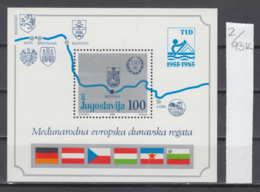 93K2 / 1985 - Michel Nr. Block 26 ( ** ) Flag Bulgaria Poland Hungary DDR Danube Rowing Regatta , Yugoslavia Jugoslawien - Blocks & Sheetlets