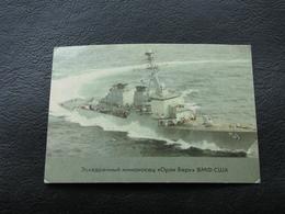 Russia Pocket Calendar Warship Destroyer  Orly Burke USA 1993 - Calendars