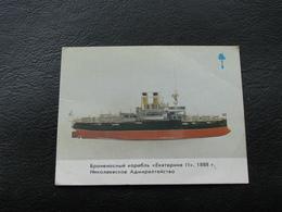 USSR Soviet Russia Pocket Calendar Warship Armored Ship Catherine II 1888 - 1991 - Calendars