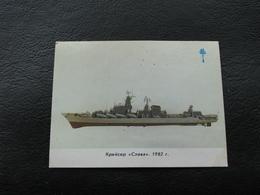 USSR Soviet Russia Pocket Calendar Warship Cruiser Glory 1982 - 1991 - Calendars